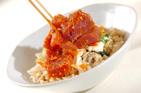 お手軽バランスマグロ丼の作り方3