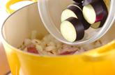 オクラとポークのカレーの作り方2