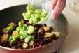 ビーンズサラダの作り方2