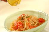 冷製トマトパスタの作り方8