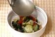 冷やしスープの作り方2