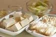 ブロッコリーの塩炒めの下準備2