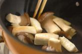 エリンギの塩炒めの作り方1