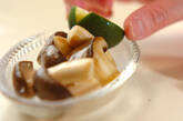 エリンギの塩炒めの作り方4