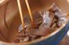 コンニャクのカラシ和えの作り方の手順1