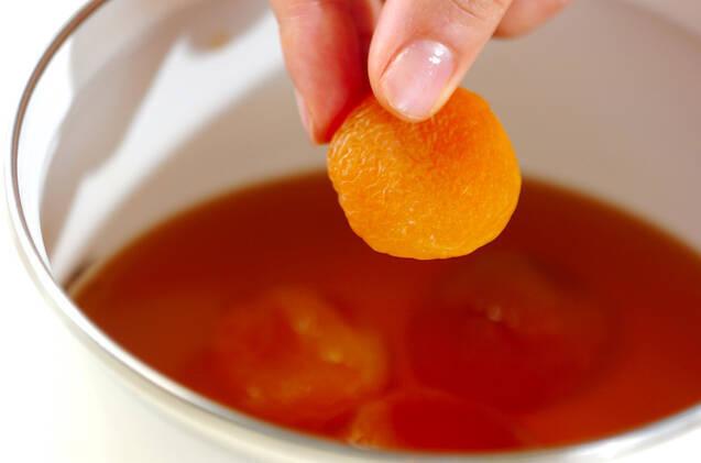 ブリオッシュのフルーツとヨーグルトの作り方の手順4