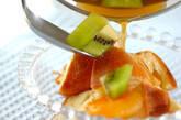 ブリオッシュのフルーツとヨーグルトの作り方2