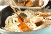 鮭のユズコショウ風味炒めの作り方2