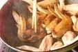 手羽先の甘辛煮の作り方1