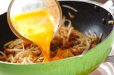 モヤシのソース卵とじの作り方3