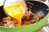 モヤシのソース卵とじの作り方7