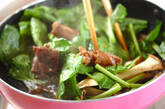 牛肉とホウレン草のオイスターソース炒めの作り方3