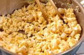 卵のサラダの作り方1