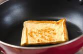 卵のサラダの下準備2