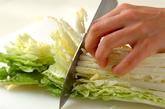 白菜のジンジャー酢和えの下準備1
