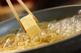 黒コショウとバターのシンプルなワンポットパスタの作り方2