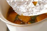 カボチャの炒め煮の作り方2