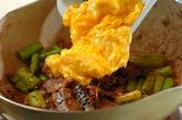 サンマとアスパラの卵炒めの作り方3