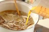 シイタケのかき玉汁の作り方1