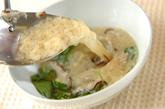 シイタケのかき玉汁の作り方2