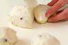 ブルーベリーベーグルの作り方の手順9