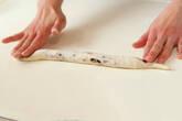 ブルーベリーベーグルの作り方11