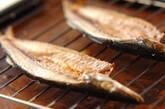 オーブンで焼き干物の作り方3