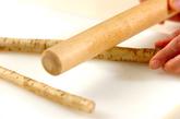 根菜の豆腐ドレッシング和えの作り方1