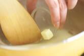 ホタテ、ホタルイカのマリアージュの作り方2