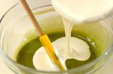 抹茶ババロワの作り方6
