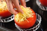 トマトのチャーハン詰め焼きの作り方2
