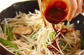 鶏肉とモヤシのオイスター炒めの作り方6