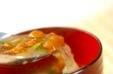 おろし入りナメコ汁の作り方2