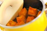 ほくほくカボチャの煮物の作り方1
