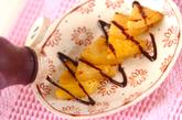 焼きパイン・チョコがけの作り方2