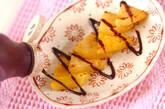 焼きパイン・チョコがけの作り方3