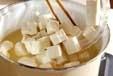 ワカメのみそ汁の作り方1