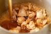 筑前煮の作り方の手順8