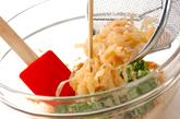 キュウリのゴマ酢和えの作り方2