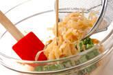 キュウリのゴマ酢和えの作り方5