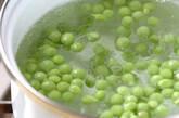 豆ご飯の作り方4