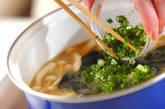 豆腐とワカメのみそ汁の作り方5