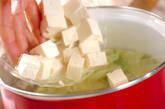 ゴマみそ汁の作り方4