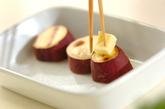 サツマイモのバター焼きの作り方2