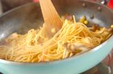 大葉のバターしょうゆパスタの作り方3