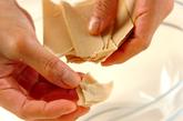 湯豆腐の酒粕がけの下準備1