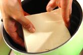 湯豆腐の酒粕がけの作り方2
