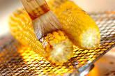 トウモロコシのレンジ蒸し焼きの作り方3