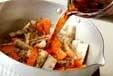 タタキゴボウの炒め煮の作り方2