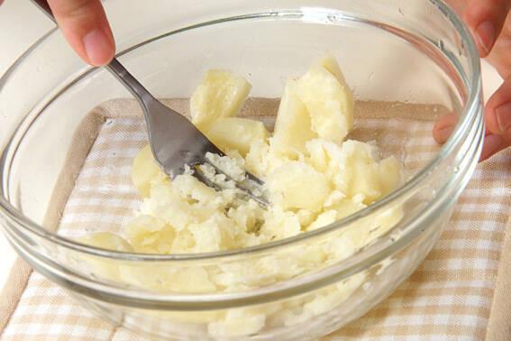 イワシのカレーグラタンの作り方の手順2